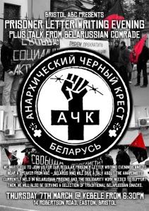 belarussiananarcho